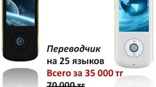 om china trade интернет магазин скидка 50% Интернет-магазин электроники в Казахстане