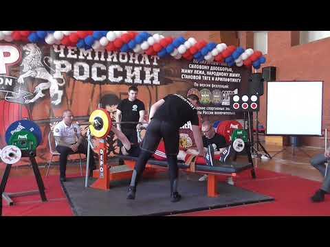 Чемпионат России WRPF: 25.03.2018