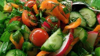 """Овощной салат """"ВЕСЕННИЙ ХАЙП"""" Накрываю весенний стол. РЕЦЕПТ ПРОСТОГО , ВКУСНОГО И ПОЛЕЗНОГО САЛАТА."""