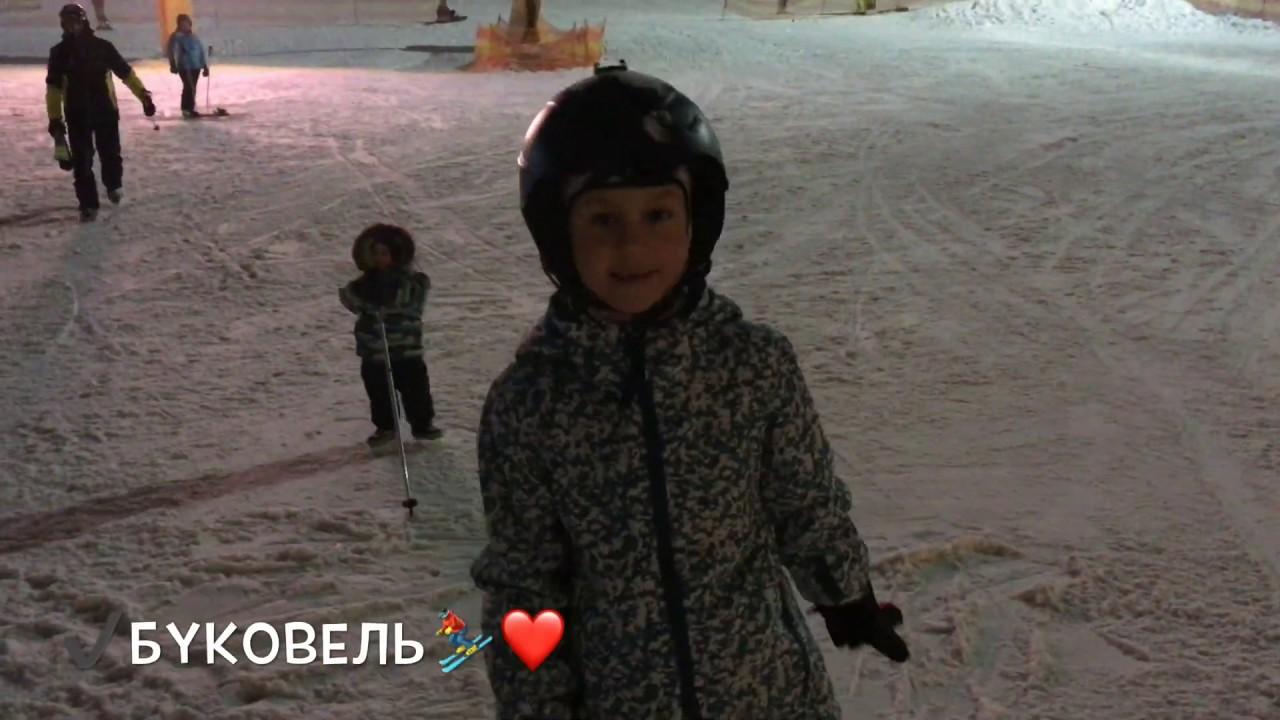 Буковель/Первый раз на лыжах⛷/как быстро встать на лыжи?