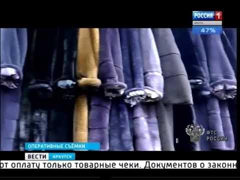 1000 китайских шуб без документов нашли таможенники в магазине Иркутска