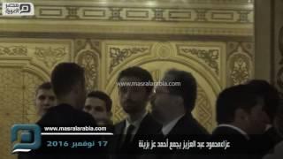 بالفيديو- أحمد عز وزينة اجتمعا في عزاء محمود عبد العزيز