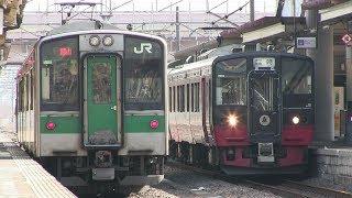 JR東北本線 福島駅 719系(フルーティアふくしま)