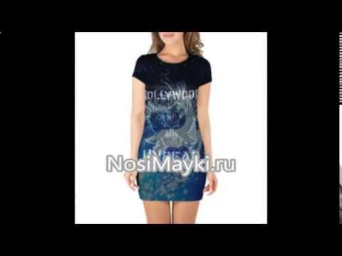 домашнее платье купить интернет магазин москва - YouTube