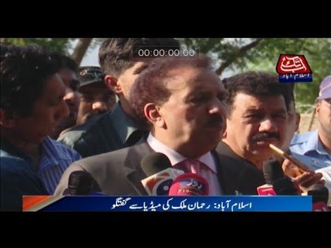Islamabad: Rehman Malik Addressing Media