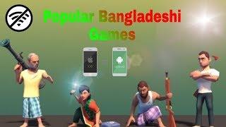 Top 5 Bangladeshi 🇧🇩🇧🇩 new games -2018#Cili Gammer