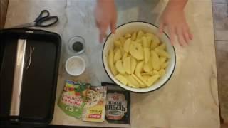 Картошка по домашнему в духовке и рукаве