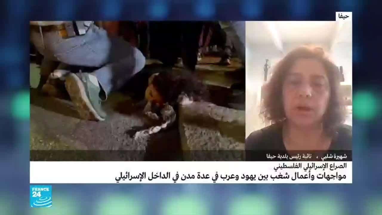 المواطنون العرب في إسرائيل.. من يهاجمهم وما مصيرهم؟  - نشر قبل 29 دقيقة