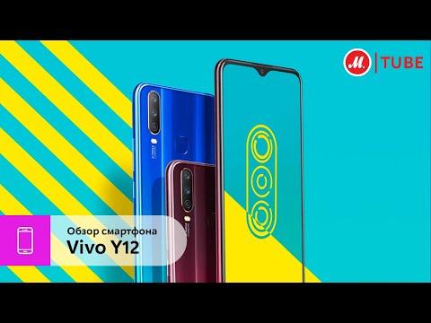 Высокая производительность при низкой стоимости: обзор смартфона Vivo Y12