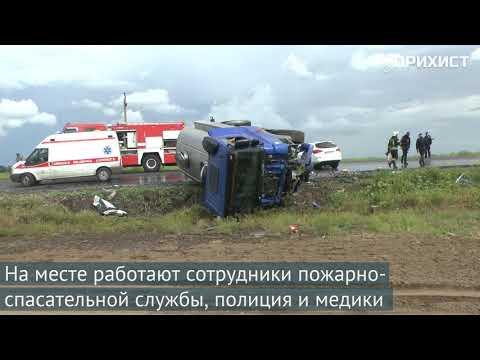 Лобовое столкновение на трассе Никополь - Днепр: трое пострадавших в больнице