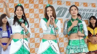 2017年10月7日~8日にお台場・東京都江東区青海特設会場で開催されたイ...