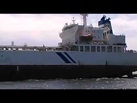 Gulf Marine 8 Ride Around Tanker Guya Trinidad