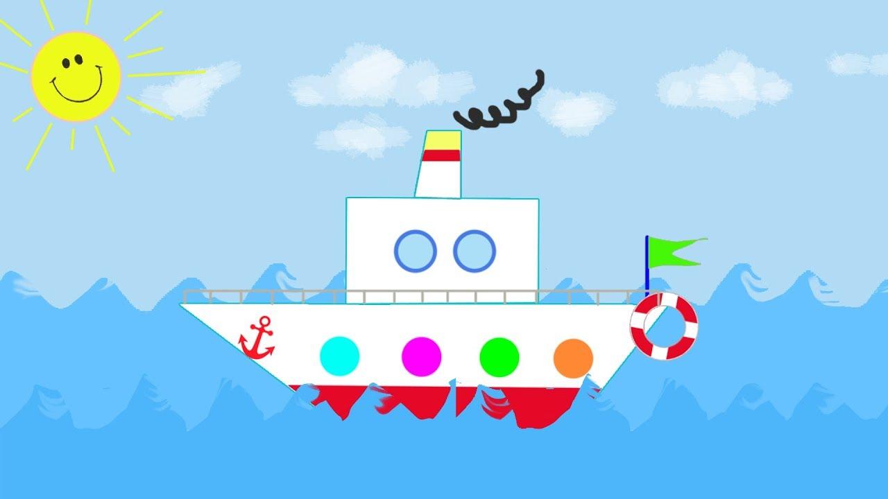 Раскраска Весёлый кораблик для малышей и детей - YouTube