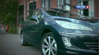 Тест-Драйвы Peugeot