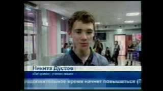 28-02-12 Сызранские новости. Вести детально