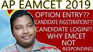 AP EAMCET 2019 COUNSELLING DOUBTS  AND OPTION ENTRY AP EAMCET 2019