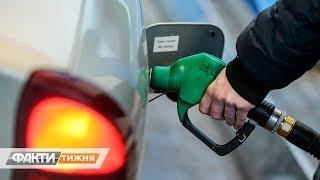 Доллар падает бензин дорожает. Как Украине избавиться от топливной зависимости. Факти тижня 29.09