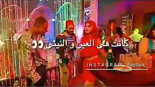 مشينا صح مش عاجب 💃💃💃