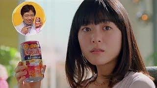 アサヒビール カクテルパートナーフワリッチ 2011年 ♪多和田えみ「すみ...