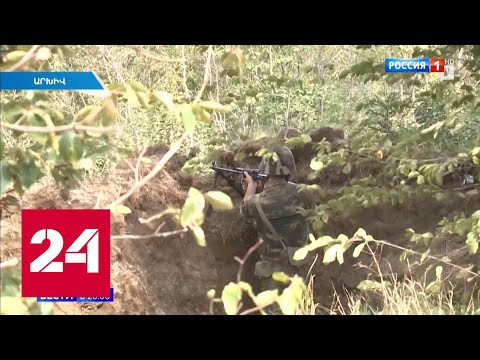 Баку и Ереван бряцают оружием - Россия 24