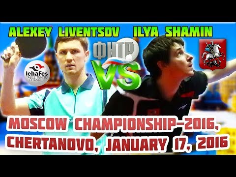 FINAL DAY LIVENTSOV - SHAMIN MOSCOW CHAMPIONSHIPS Table Tennis