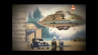 Документальный фильм -  НЛО |  Секретные материалы