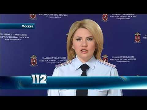 В Москве полицейские задержали мужчину, который 16 лет находился в международном розыске