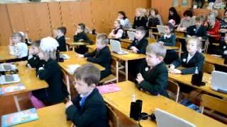 Інтерактивний урок математики в Нововолинській школі (1 клас)