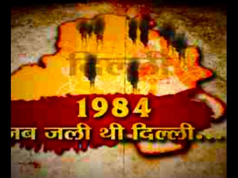 Story of anti-Sikh riots in 1984