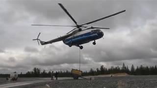 Ми- 8 На Пределе Или Адский Сак.