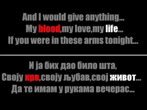 Bon Jovi-In these arms (Tekst,i prevod na srpski)