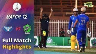 APLT20 2018 M12: Paktia Panthers v Balkh Legends Full highlights - Afghanistan Premier League T20