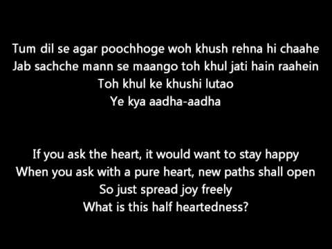 Ummeed wali dhoop Coca Cola Song Lyrics with translations
