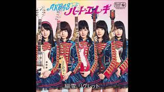 Team K(AKB48) - 細雪リグレット