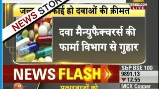 Pharmaceutical companies urges to notify new prices of medicines after GST