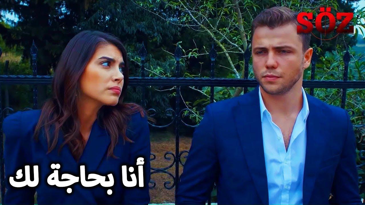 يافوز و النائبة داريا في لقاء خطير مسلسل العهد الحلقة 52