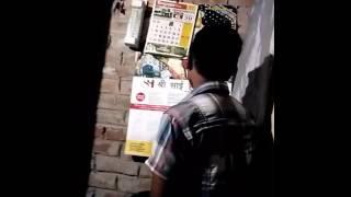 Pinky funny video Patna city