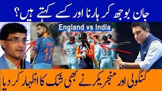#world cup 2019