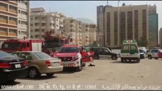 وفاة امرأة وإصابة 3 أشخاص بحريق شقة في «السالمية»