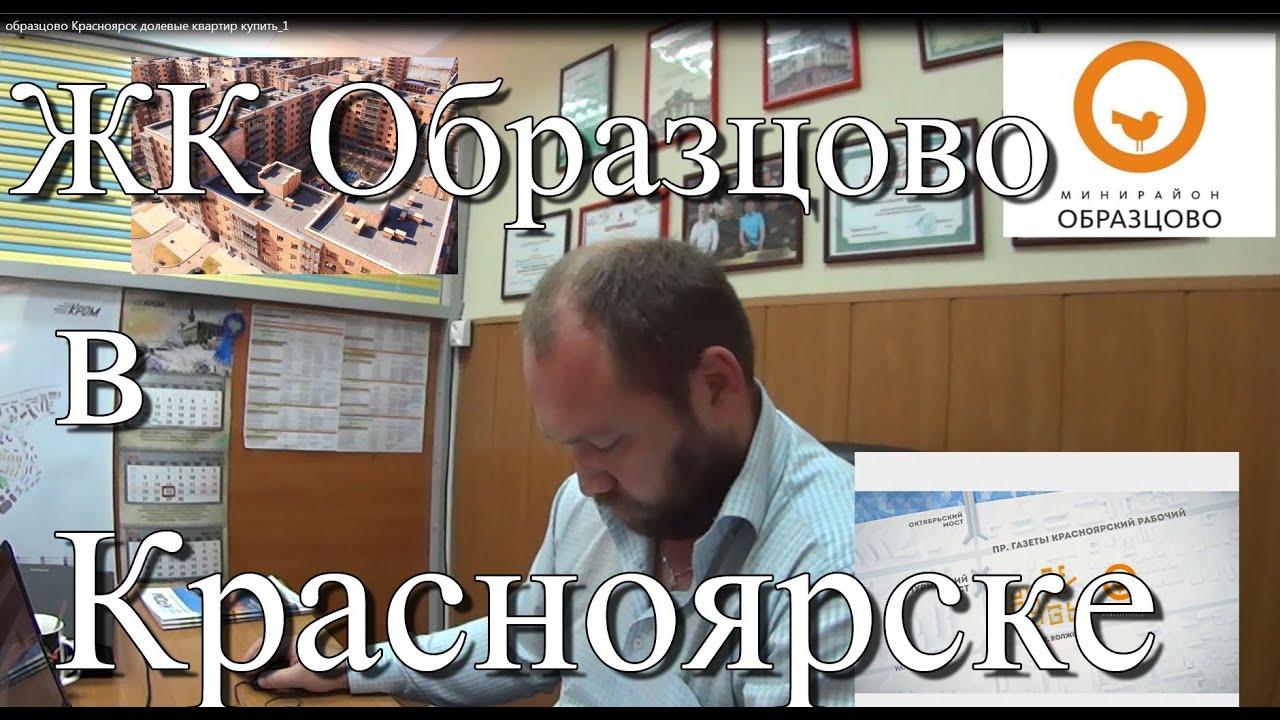 Можно ли сфотографировать u-лайку в целях рекламной кампании какого либо. Создаваться в вузах красноярска и красноярского края, а также других крупных городах. Как купить билеты на зимнюю универсиаду-2019?