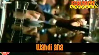 Nancy Ajram - Karaoke (Ana Yalli).
