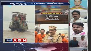 NDRF Continue Searching Operations in Godavari River | SDRF Officer Face to Face | ABN Telugu