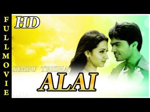 Alai Full Movie HD | Simbu | Trisha | Vivek