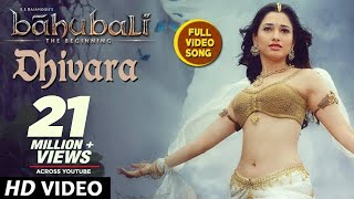 Baahubali Songs | Dhivara Full Video Song | Prabhas, Anushka...