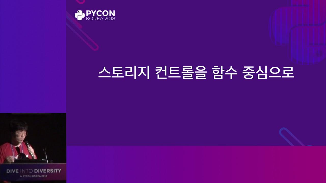 Image from Ring: 프로그래밍 언어와 가까운 캐시 인터페이스 - 정윤원(Jeong Yunwon)