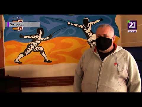 21 channel: Як пандемія позначилась на закарпатському спорті?