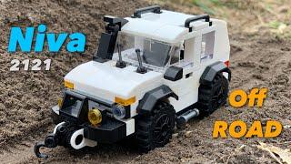 ВАЗ 2121 НИВА для бездорожья из LEGO | видео-инструкция | MOC#16