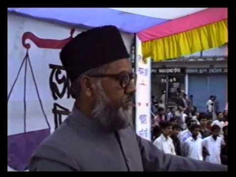 election 1991
