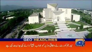 Geo Headlines - 11 AM - 23 February 2018