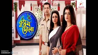 BANGLA TV CHANNELS TRP CHART 18th AUGST TO 24TH AUGST